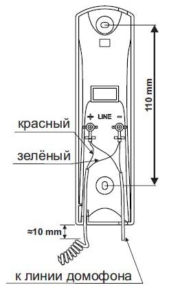 Как сделать звук на домофоне 731
